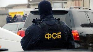 Во Владивостоке ФСБ арестовала высокопоставленного сотрудника спецотдела МВД