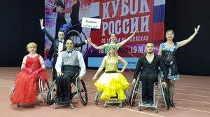 Приморцы выиграли медали Кубка России по танцам на колясках