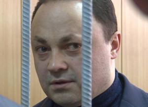 Дом экс-мэра Владивостока ушел с молотка