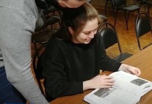 Гран-при межрегионального конкурса у книги из Владивостока