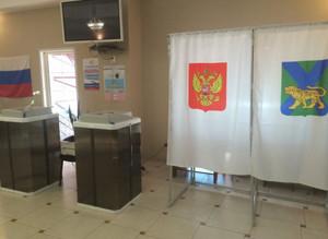 Выборы в Приморье под контролем наблюдателей