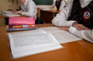 Новый предмет появится в приморских школах с 1 сентября