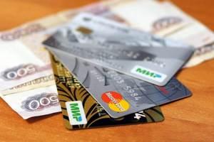 Надо знать каждому – как вернуть деньги на банковскую карту