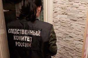 Мать-детоубийцу из Владивостока заподозрили в симуляции безумия
