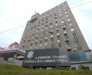 Телефонный сюрприз ждет граждан, звонящих в мэрию Владивостока