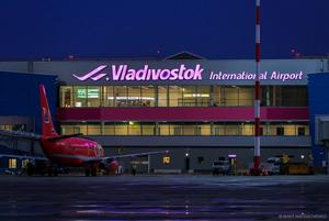 Правительство РФ выделяет еще 500 млн рублей на льготные перелеты для дальневосточников
