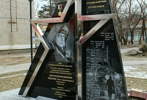 В Приморье будут судить школьниц, осквернивших памятник Герою России