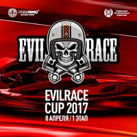 """Чемпионат """"Evil Race Cup"""". 1 этап во Владивостоке 8 апреля 2017"""