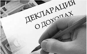 У трех депутатов Думы Уссурийска возникли проблемы с мандатами из-за деклараций