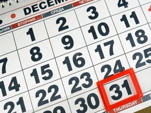 Последний день года могут сделать выходным