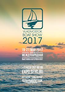 Vladivostok Boat Show 2017 во Владивостоке