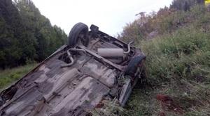 В Приморье водитель сбежал с места ДТП, не оказав помощи пострадавшему