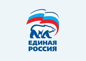 Щербаков и Марченко представят Единую Россию на довыборах в ЗАКС Приморья