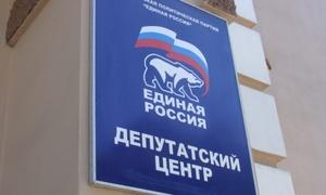 «Единая Россия» нашла способ избежать «политических каруселей» на праймериз
