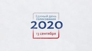 Единый день голосования в Приморье - 13 сентября