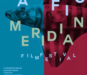 Пять фильмов из конкурсной программы увидят зрители «Меридианов Тихого» в Приморье