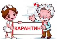 Группу в детсаду во Владивостоке закрыли на карантин из-за неизвестного вируса