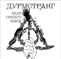 Клуб любителей фантастики во Владивостоке 8 апреля 2017