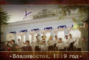 """Звезда """"Универа"""" снялась в историческом сериале про Владивосток"""
