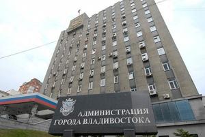 """Бывший вице-губернатор и топ-менеджеры """"Сумотори"""" вошли в руководство мэрии Владивостока"""