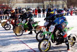 Мотокросс на льду - такие соревнования проводятся только во Владивостоке!