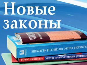 Что изменится в жизни россиян с 1 апреля?
