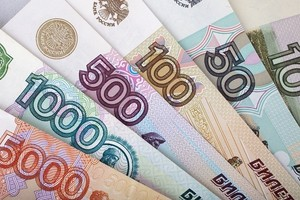 Рубль нашел поддержку в нефти