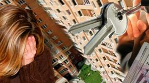 Приморские мошенницы сдавали квартиры, которых нет