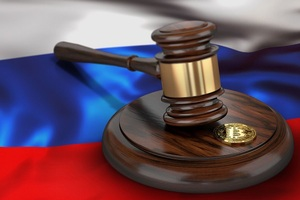 Основные тезисы 17-го Послания президента РФ Федеральному Собранию