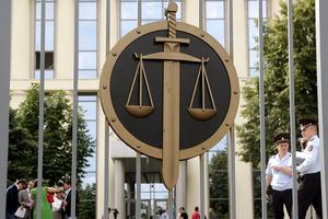 Суд признал экстремистскими и ликвидировал подконтрольные Навальному фонды