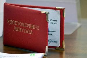 В парламенте Приморья выявили самых злостных депутатов-нарушителей