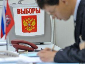 Повторные выборы губернатора Приморья назначены на 16 сентября