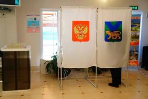 Выборам во Владивостоке обеспечат гражданский контроль