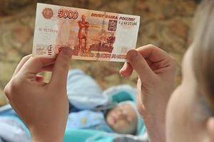 Оформление выплаты на третьего или последующего ребенка упростили в Приморье