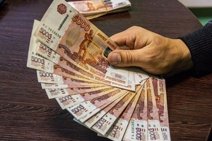 Приморскому мэру дали три с половиной года за взятку в десять тысяч рублей