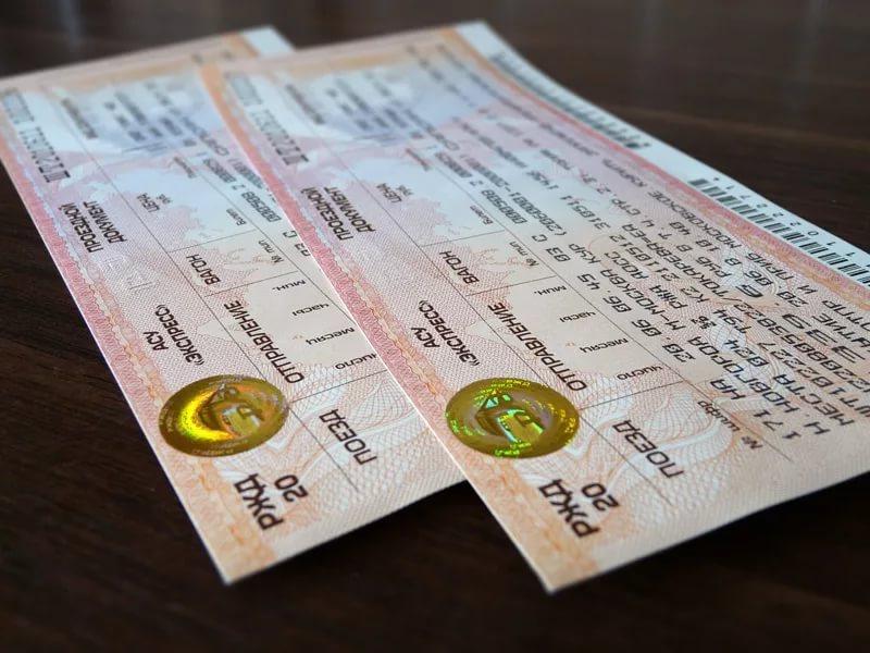 Купить билет магадан москва на 28 октября