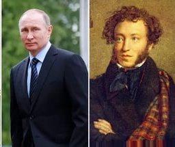 Путин и Пушкин разделили место в истории России