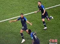 В России завершился Чемпионат мира по футболу 2018