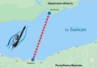 Четверо пловцов из Владивостока совершат рекордный заплыв на Байкале