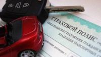 Страховщики считают Приморье одним из проблемных регионов по ОСАГО